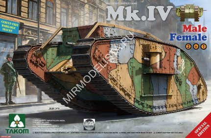 2076 Takom 1/35 WW I Heavy Battle Tank Mk.IV 2 in 1( Special edition with new decal and cement-free