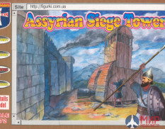 ORI72023  Orion 1/72  Assyrian Siege Tower