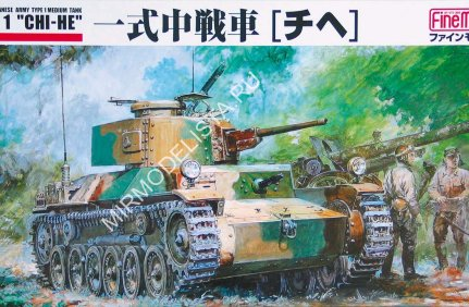 "FM12 Fine Molds 1/35 Японский танк IJA Type1 Medium Tank ""Chi-He"""