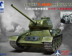 MB32001 Bronco Soviet T-34/85 Medium Tank