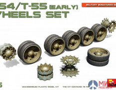 37056 MiniArt аксессуары  T-54/T-55 (EARLY) WHEELS SET  (1:35)