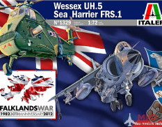 1329 Italeri 1/72 Вертолет и самолет Wessex UH.5 / Sea Harrier FRS.1 - Falklands War