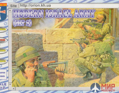 ORI72040  Orion 1/72  Modern Israeli Army (Set 2)