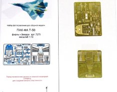 МД072208 Microdesign 1/72 photo-etched PAK-FA (Star)