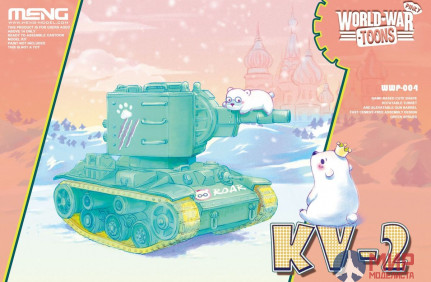 WWP-004 Meng Model World-War Toons KV-2