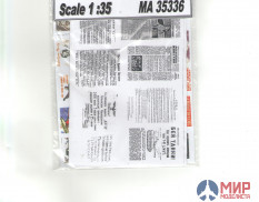 35336 1/35 scale Newspapers and leaflets of the Soviet Union