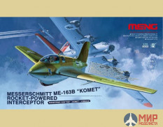 QS-001 Meng Model 1/32 Самолет Messerschmitt Me163B Komet Rocket-Powered Interceptor