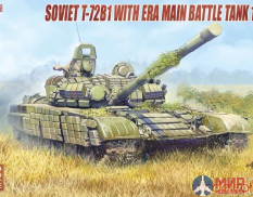 UA72104 Modelcollect 1/72 Soviet T-72B1 with ERA Main Battle tank 1988