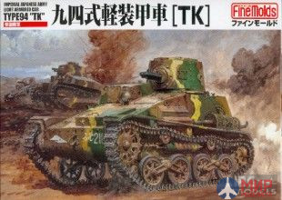 "FM17 Fine Molds 1/35 Японский танк IJA Type94  Light Armored Car ""TK"""
