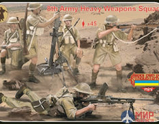 STRM132 Strelets*R 1/72 8th Army Heavy Weapons Squad
