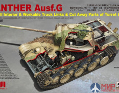 RM-5019 Rye Field Models 1/35 Panther Ausf.G w/ Full Interior & Cut Away Parts of Turret & Hul