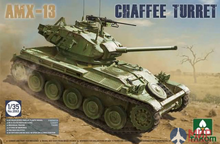 2063 Takom 1/35 Танк French Light Tank AMX-13 Chaffe Turret in Algerian War (1954-1962)