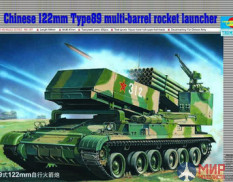 00307 Trumpeter 1/35 Chinese MLRS Chinese 122mm Type multi-barrel rocket launcher
