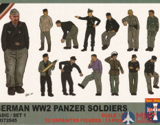 ORI72045 Orion 1/72  WWII German Panzer Soldiers Basic Set 1