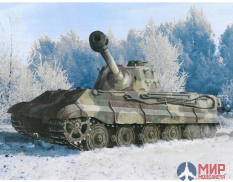 6900 Dragon танк Kingtiger Late Production w/New Pattern Track s.Pz.Abt.506 Ardennes 1944 1/35