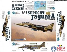 KH80104 Kitty Hawk 1/48 Jaguar A