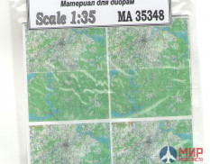 35348 the 1/35 scale Geographical maps