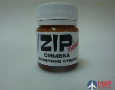 12215 ZIPmaket Remover rust old, 40 ml.