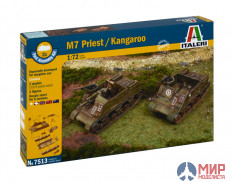 7513 Italeri 1/72 M7 PRIEST/KANGAROO - FAST ASSEMBLY