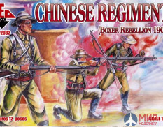 RB72032 Red Box 1/72 Chinese Regiment
