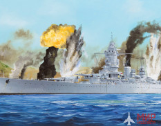 86506 Hobby Boss French Navy Dunkerque Battleship 1/350
