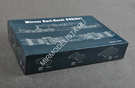 00208 Trumpeter 1/35 Германское Ж/Д орудие Morser Karl-Gerat 040/041 on railway transport