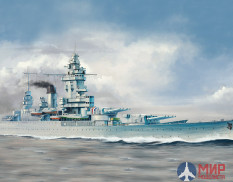 86507 Hobby Boss French Navy Strasbourg Battleship 1/350