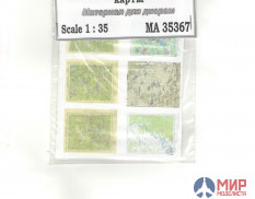 35367 1/35 scale Topographic maps