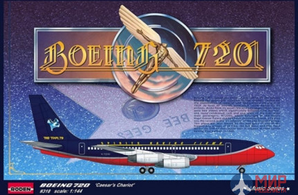 ROD318 Roden 1/144 Самолет Boeing 720 'Caesar's Chariot' Bee Gees USA 1979