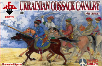 RB72125 Red Box 1/72 Ukrainian Сossack Cavalry. 16 cent. Set 1