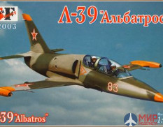 "SF-72003 South Front 1/72 Самолет Л-39 ""Альбатрос"""