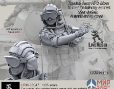 LRM35047 Live Resin Russian Army APC driver in modern infantry combat gear system set 9