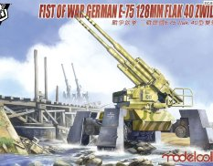 UA72117 Modelcollect 1/72 Fist of War German WWII E75 FLAK 40