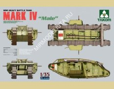 2008 Takom 1/35 Тяжелый танк WWI Heavy Battle Tank Mark IV Male