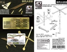 AG35044 AFV Club 1/35 CAMOUFLAGE screening Support System