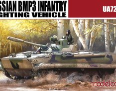 UA72034 Modelcollect 1/72 Russian BMP-3E infantry fighting vehicles