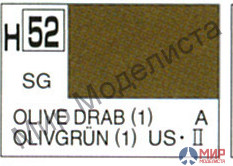 H052 Gunze Sangyo (Mr. Hobby) Paint 10ml OLIVE DRAB (1)