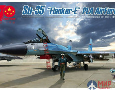 KH80128+ Kitty Hawk Su-35 (Chinese Air Force) with Pilot (Version 2.0)