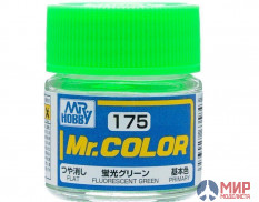 C175 Gunze Sangyo (Mr. Color) Краска уретановый акрил Mr. Color 10мл  FLUORESCENT GREEN