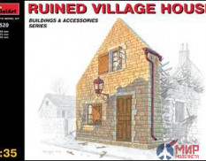 35520 MiniArt 1/35 Руины дома Ruined village house