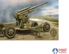 72276 ACE  85 mm AA gun tarly