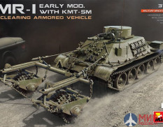 37034 MiniArt BMR-1 Early mod. with KMT-5M 1/35