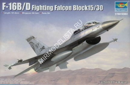 03920 Trumpeter 1/144 Самолет F-16B/D Fighting Falcon Block15/30/32