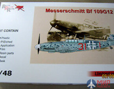 48702AMG Messerschmitt Bf109G-12 (trainer), early