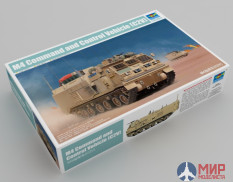 01063 Trumpeter M4 Command and Control Vehicle (C2V)