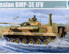 01530 Trumpeter 1/35 БМП-3Е IFV Russian BMP-3Е IFV