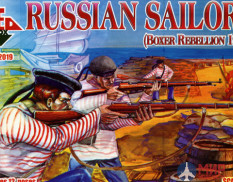 RB72019 Red Box Russian Sailors