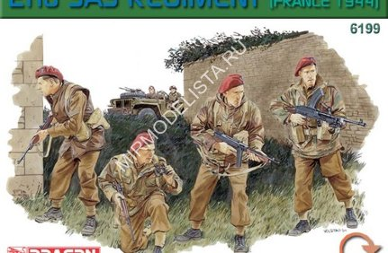 6199 Dragon 1/35 Солдаты 2nd SAS Regiment (France 1944)