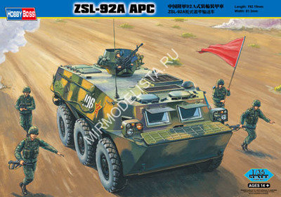 82455 Hobby Boss 1/35 Китайский БТР Chinese armoured personnal carrier ZSL-92A
