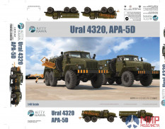 KH80159 Kitty Hawk 1/48 Ural 4320 / APA-5D